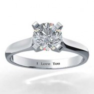 Slim Band Engagement Setting 14k White Gold